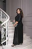 Сукня вечірня, фото 8