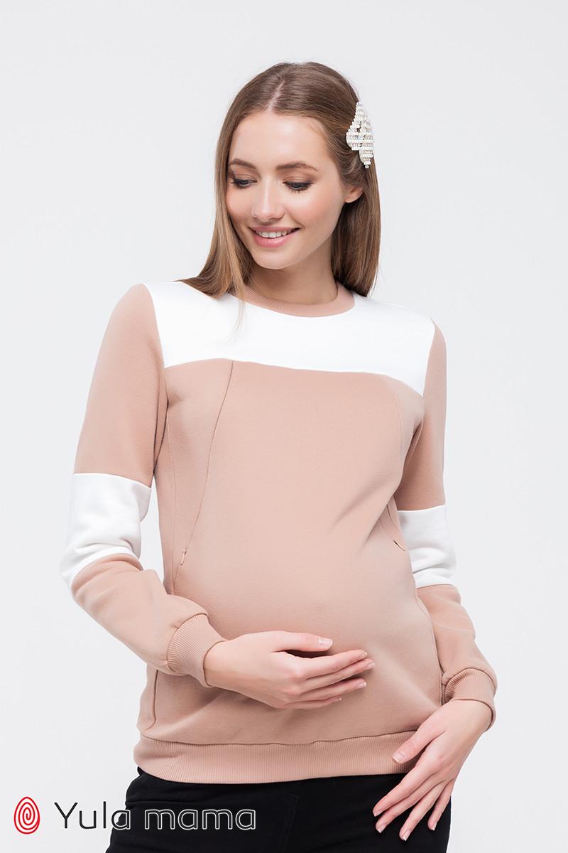 Теплий світшот з начосом для вагітних і годуючих Renee SW-49.121