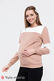 Теплий світшот з начосом для вагітних і годуючих Renee SW-49.121, фото 2