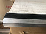 АКЦИЯ Профиль -угол  с резиновой вставкой (антискользящий), фото 2