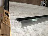 АКЦИЯ Профиль -угол  с резиновой вставкой (антискользящий), фото 3