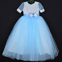"""Платье нарядное детское """"Ксения"""" с рукавчиком. 8-10 лет. Голубое. Оптом и в розницу"""