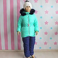 20151 Куртка и штаны болоневые на девочку Бирюза синие штаны, комплект зимний размер 98 см