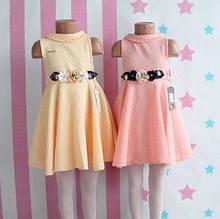 2022 Детское нарядное платье фактурный трикотаж размер 6,8 лет
