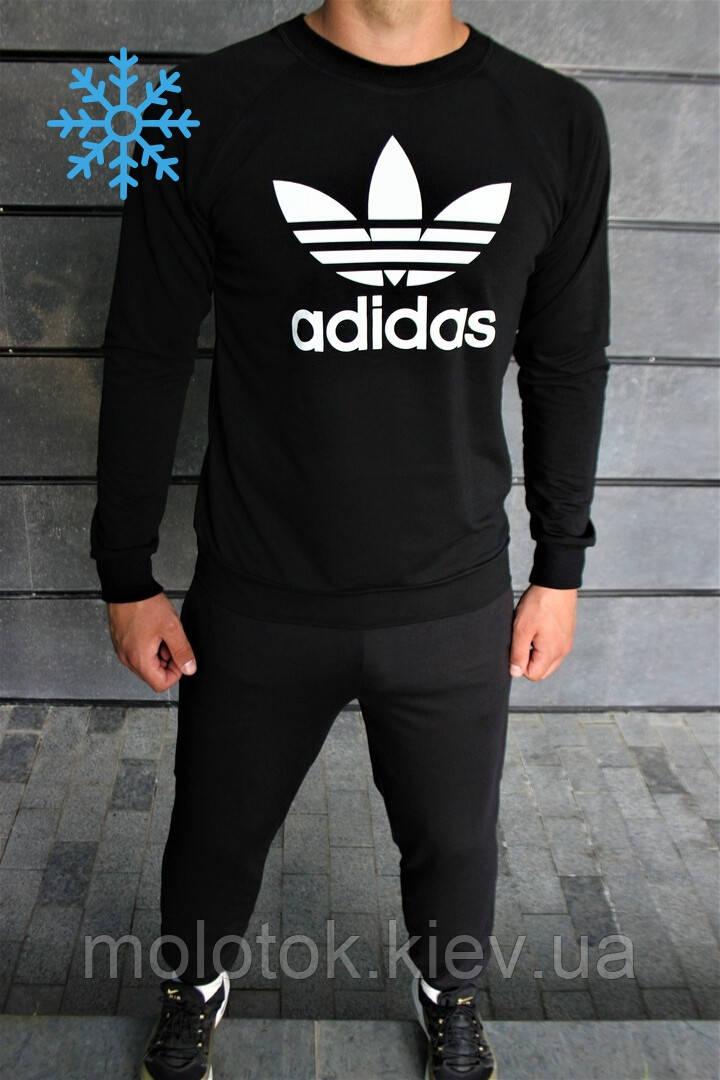 Мужской зимний спортивный костюм в стиле Adidas черный