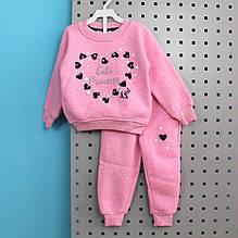 9043роз Костюм теплый для девочки с бусинами Розовый тм Walenti размер 104 см