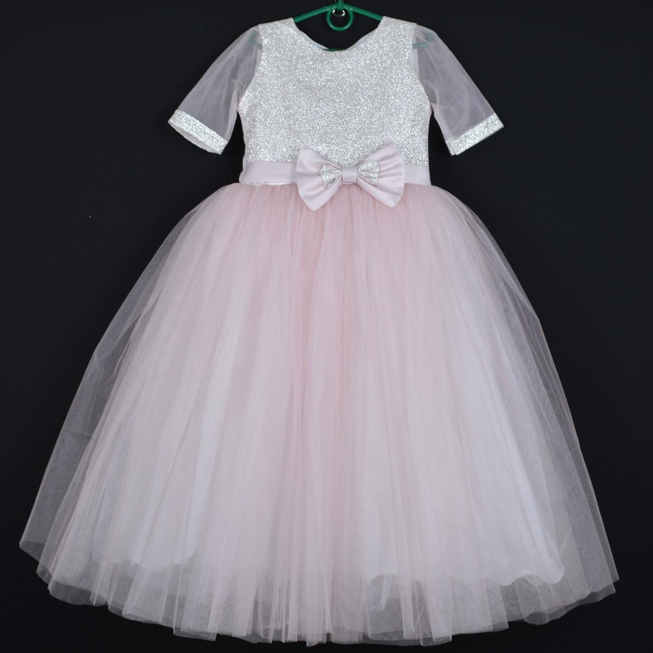 """Платье нарядное детское """"Ксения"""" с рукавчиком. 8-10 лет. Пудра. Оптом и в розницу"""
