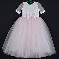 """Платье нарядное детское """"Ксения"""" с рукавчиком. 8-10 лет. Пудра. Оптом и в розницу, фото 1"""