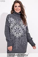 Удлиненный свитер свободного кроя с манжетами воротом труба и тематическим орнаментом 13935