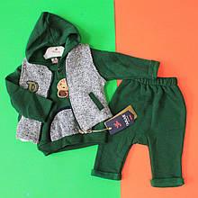 26422 Костюм мальчик тройка жилетка, кофта и штаны с начесом размер 9,12,18  месяца