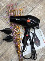 Фен профессиональный для сушки волос Rozia HC-8301 2000W
