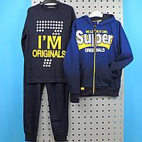 80299 Спортивный костюм для мальчика, Венгрия размер 146,158,164 см
