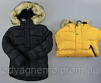 Куртка на меху для мальчиков S&D оптом, 8-18 лет. Артикул: KF128