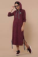 Размер 42-48 спортивное теплое платье из ангоры длинное с капюшоном