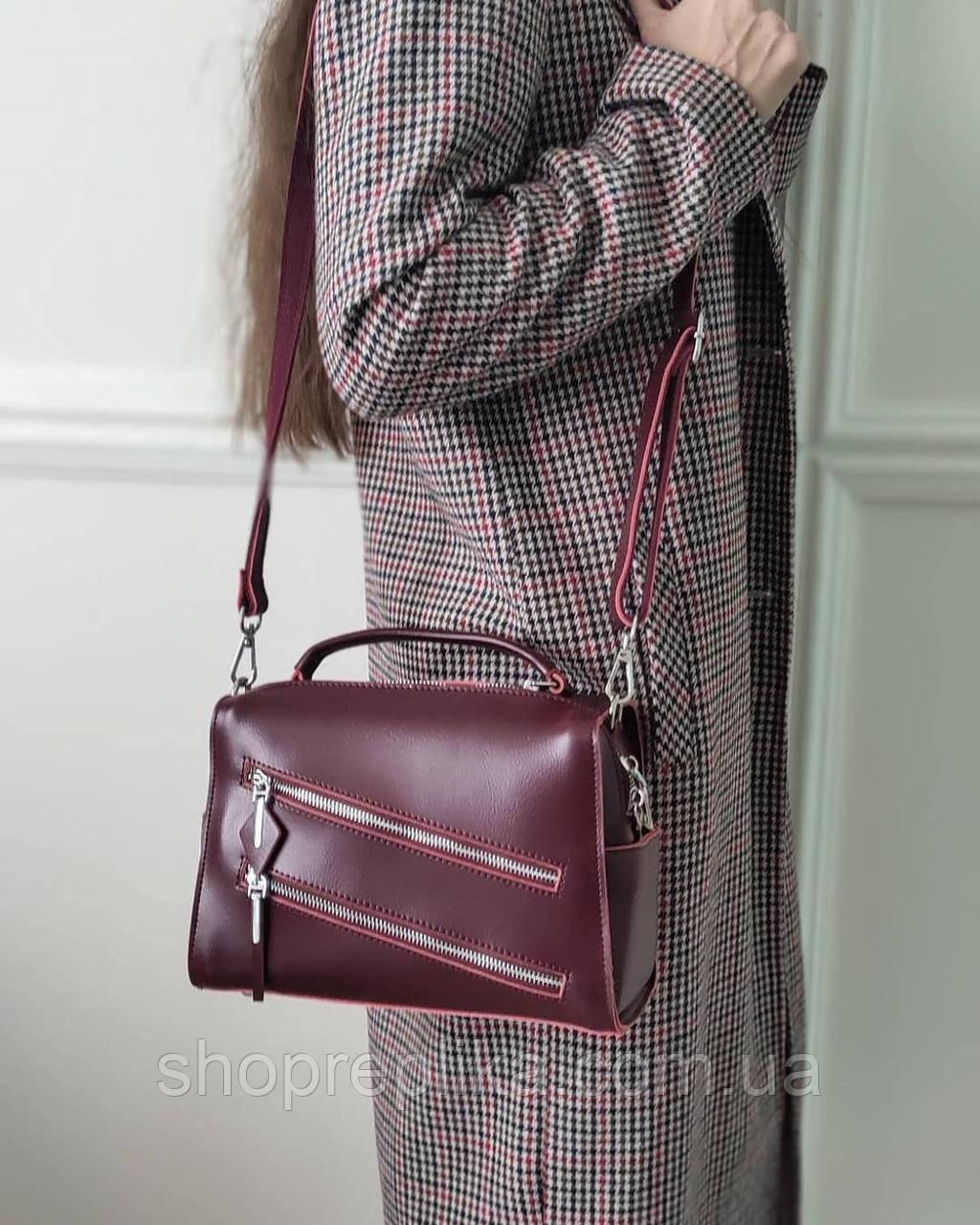 Женская кожаная сумка  , клатч женские кожаные  натуральная кожа KT42279