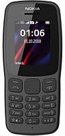 Мобільний телефон NOKIA 106 Dual SIM (gray)TA-1114
