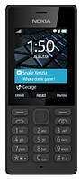 Мобільний телефон NOKIA 150 Dual SIM (black) RM-1190 (чорний)