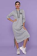 Размер 42-48 спортивное теплое серое платье из ангоры длинное с капюшоном