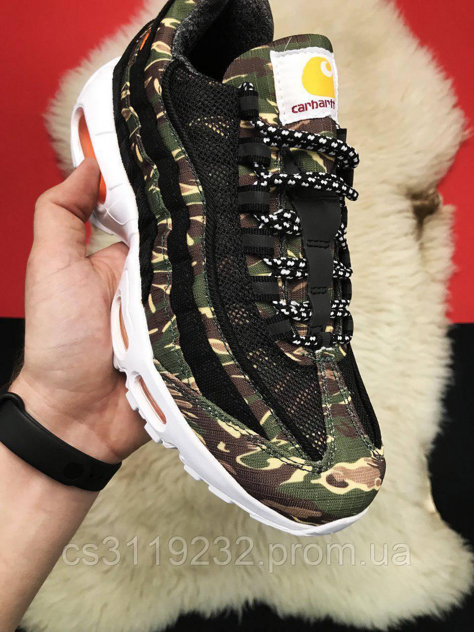 Мужские кроссовки Nike Air Max 87 (камуфляжные)