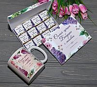 Подарочный набор на день бабушки с чашкой и шоколадом