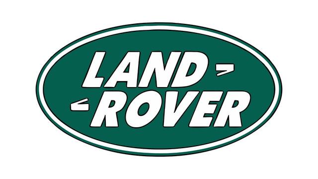Пневмоамортизаторы Land Rover