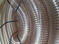 Полиуретановый шланг Vacuflex от д. 25мм. до 305 мм 1,0мм., PU 10C ECO, Германия