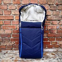 Зимний чехол на овчине в коляску санки синий, прорези для ремней