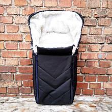 Зимний чехол на овчине в коляску санки черный, прорези для ремней.