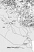 Черные флаги. Ближний Восток на рубеже тысячел Джоби Уоррик, фото 4