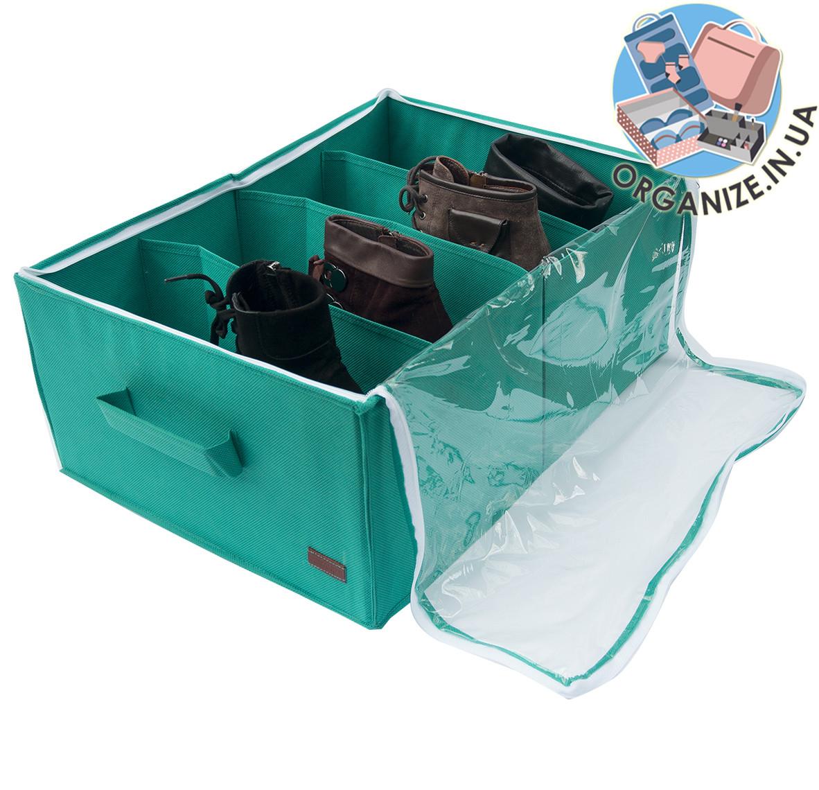 Коробка для зберігання взуття на 4 пари ORGANIZE (лазурний)