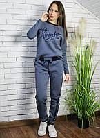 Спортивный костюм женский Джинс. Размер 44-50