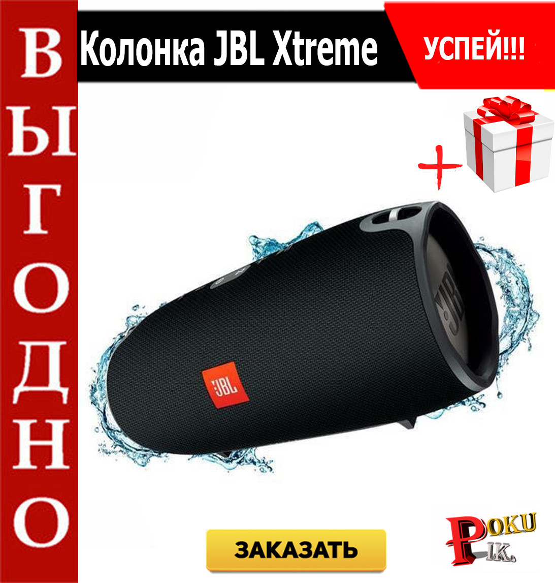 Колонка портативная в стиле JBL Xtreme