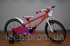 """Детский велосипед 20"""" Ardis Topic (скорость:1"""") для детей: 6-10 лет"""