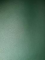 Флай 2226 зеленый, фото 1