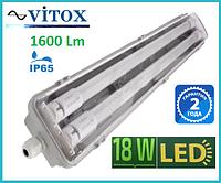 Светильник влагозащищенный c LED лампами Т8  2х9Вт  6500K SH-20 IP65 Slim