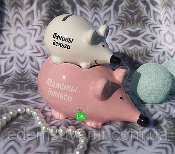 """Копилка Мышь """"Семейный бюджет"""" белый с розовым"""