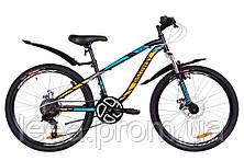 """Подростковый горный велосипед 24"""" Discovery Flint AM DD (скоростей 21"""") рама: 13"""" цвет в ассортименте"""