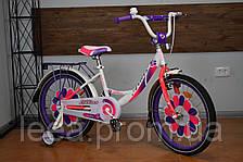 """Детский велосипед 20"""" Ardis Lillies"""