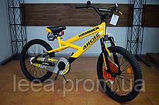 """Детский велосипед 20"""" Ardis Hammer"""
