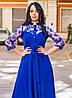 Женское платье под пояс ниже колен со вставками гипюра 50, 52, 54, фото 9