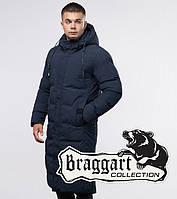 Braggart Youth   Зимняя куртка 25360 темно-синяя