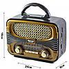Радио MD-1903BT, фото 2