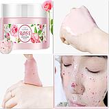 Увлажняющая альгинатная маска с розой Images Rose Cristal Powder (75г), фото 2