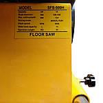 Асфальторез бензиновый Spektrum SFS-500H (Honda GX390), глубина реза 160 mm, фото 5