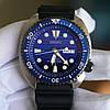 Seiko Prospex Turtle Diver's Automatic SRPC91