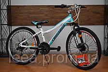 """Подростковый горный велосипед 24"""" Ardis Cleo (передач: 21"""") рама: 13"""" цвет в ассортименте"""