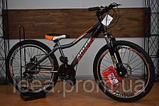 "Подростковый горный велосипед 24"" Ardis Avanger  (передач:21"") размер рамы: 13"""