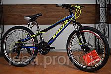 """Подростковый горный велосипед 24"""" Ardis Tari (передач: 21"""") размер рамы: 11"""""""