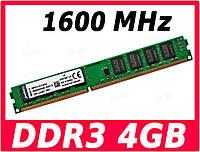 Оперативная память DDR3 4Gb (ДДР3 4 Гб) 1600 Мгц PC3-12800 универсальная для INTEL и AMD – KVR16N11/