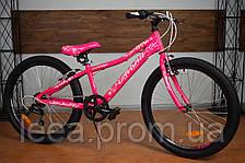 """Підлітковий велосипед 24"""" Avanti Astra ( 6 швидкостей"""") рама: 12"""" колір в асортименті"""